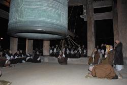 Bell-ringing ritual
